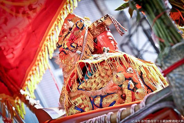 新竹勝母宮15週年遶境 (302).jpg