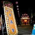 乙未年 新竹許家玄義會慶贊新竹勝母宮十五載圓慶遶境 (72).jpg