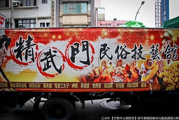 奉旨賑孤遶境大典 (133).jpg