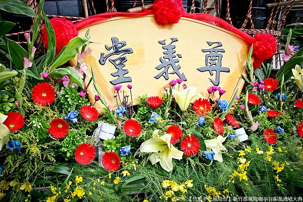 奉旨賑孤遶境大典 (301).jpg