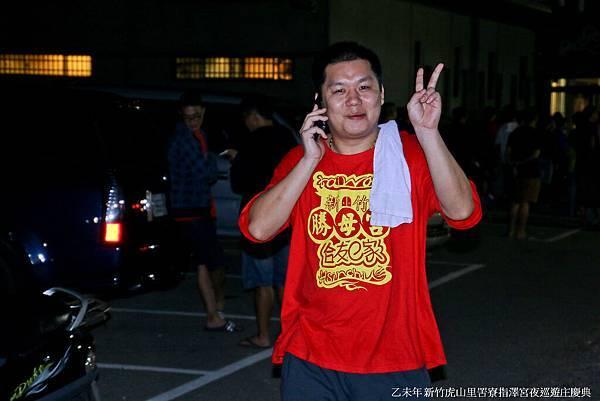 乙未年 新竹虎山里罟寮指澤宮夜巡遊庄慶典 (99).jpg