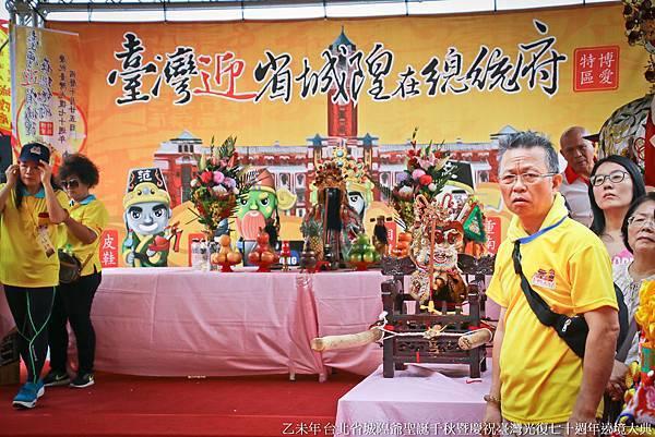 省城隍爺聖誕千秋暨慶祝臺灣光復七十週年遶境大典 (12).jpg