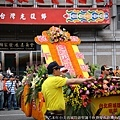 省城隍爺聖誕千秋暨慶祝臺灣光復七十週年遶境大典 (16).jpg