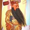 省城隍爺聖誕千秋暨慶祝臺灣光復七十週年遶境大典 (30).jpg