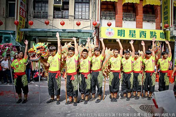省城隍爺聖誕千秋暨慶祝臺灣光復七十週年遶境大典 (66).jpg