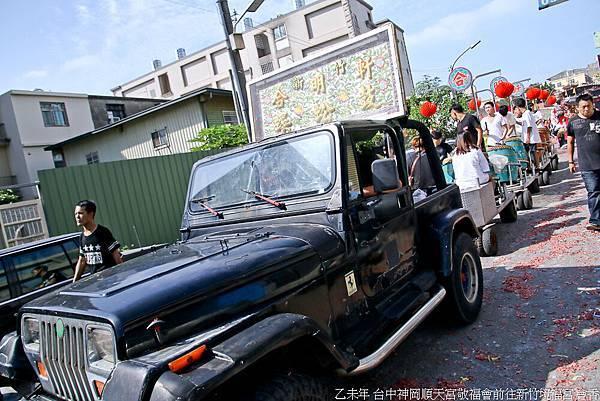 台中神岡順天宮敬福會來新竹樹林頭境福宮 (87).jpg