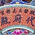 高雄大義宮往艋舺廣敬堂&艋舺代府殿 北巡交誼會香 (12).jpg