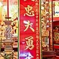 高雄大義宮往艋舺廣敬堂&艋舺代府殿 北巡交誼會香 (41).jpg