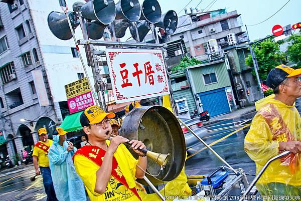 三重 金都 帝君殿 創立15週年暨南巡回駕遶境大典 (10).jpg