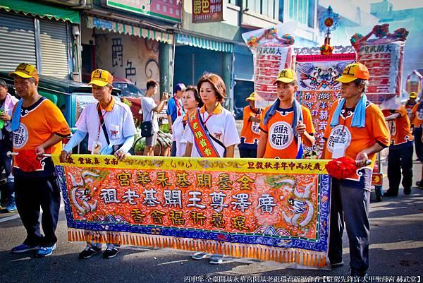 全臺開基永華宮開基老祖環台祈福會香 (48).jpg