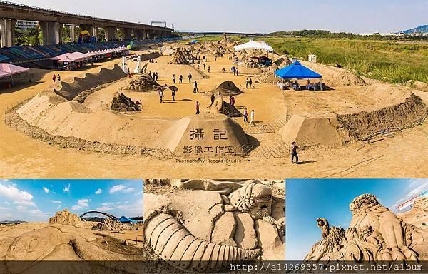 南投2014國際沙雕藝術節