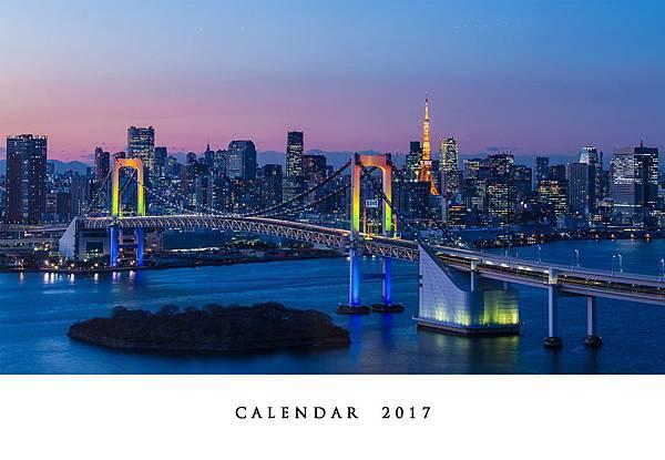 2017桌曆封面.jpg