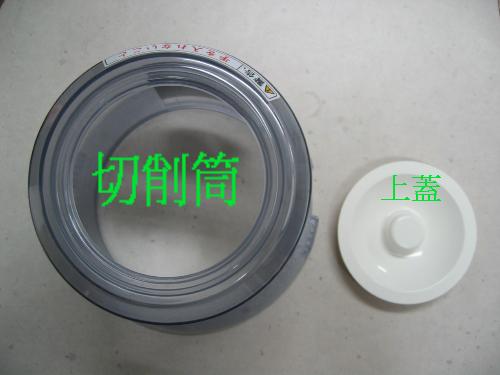 cv150-10.jpg