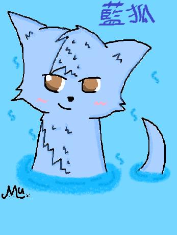 藍狐泡湯(小暮).png