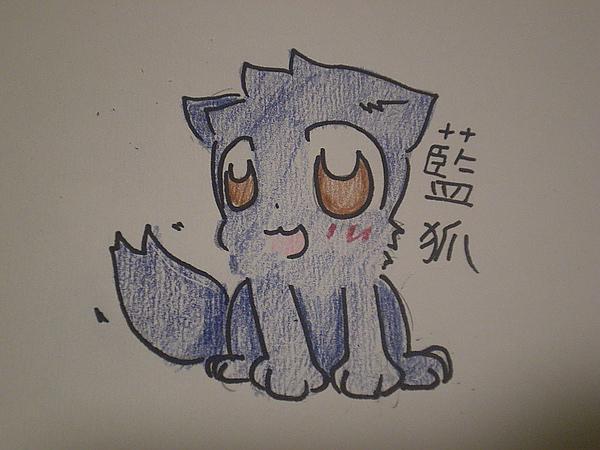 藍狐手繪(月).jpg