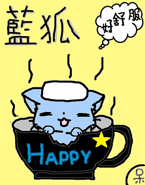 藍狐睡杯子(加布).png