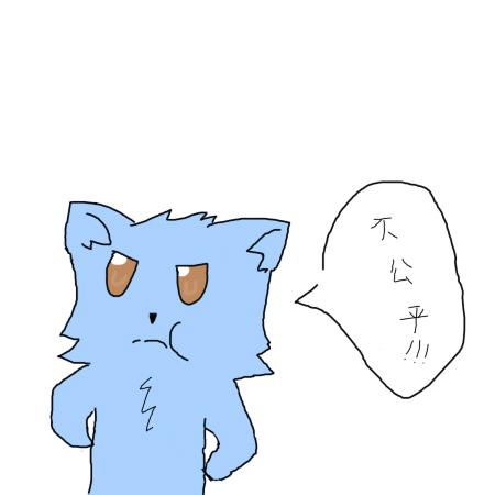 藍狐嘟嘴(小雲).jpg