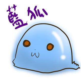 藍狐史萊姆(雲喵).png