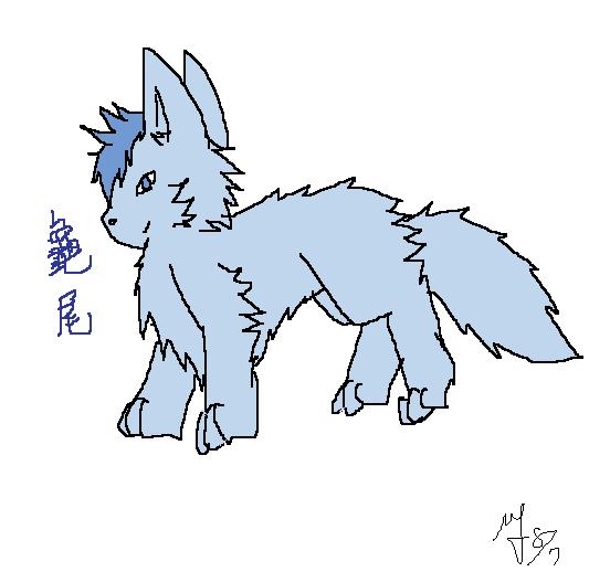 龜尾(玥羽).png