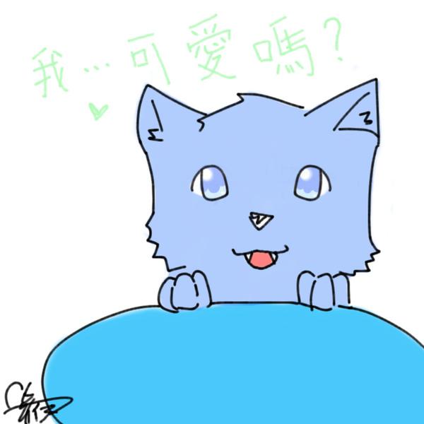 龜尾(紫伊).jpg