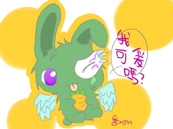 葉風暴兔子(樂).png