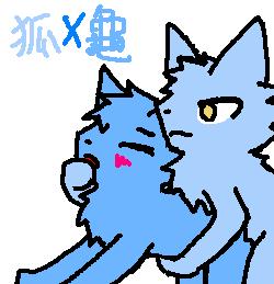 龜尾和藍狐(夜貓).png
