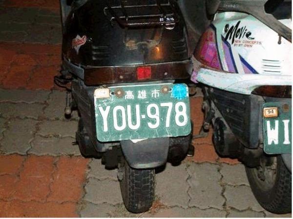 you978.jpg