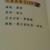 1010622吾亦私 (5)