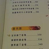 1010622吾亦私 (6)