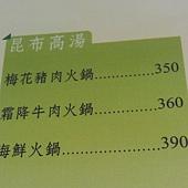 1010622吾亦私 (9)
