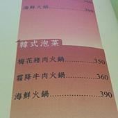 1010622吾亦私 (11)