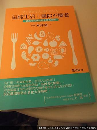1010623拉芙妮早餐 (9)