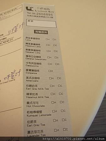 1010623拉芙妮早餐 (15)