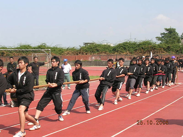 2006系際盃拔河-資電打工去.jpg