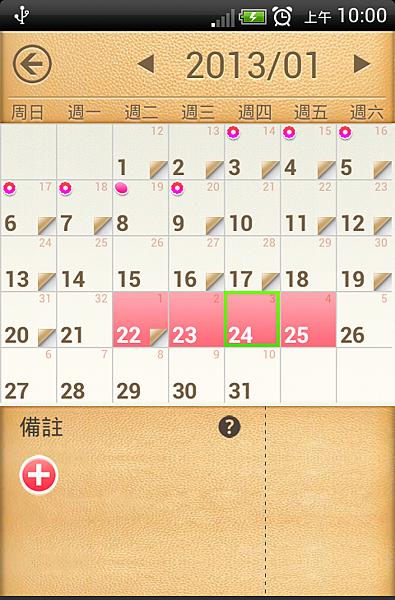 2013-01-24_10-00-57