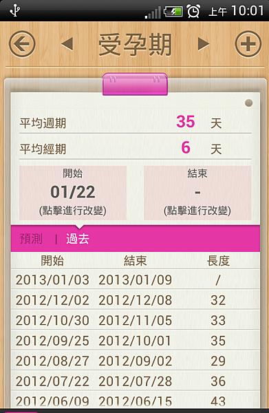 2013-01-24_10-01-34