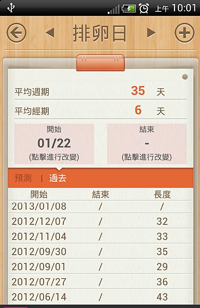 2013-01-24_10-01-15