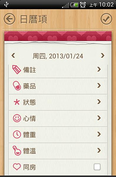 2013-01-24_10-02-49