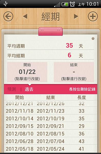 2013-01-24_10-01-08