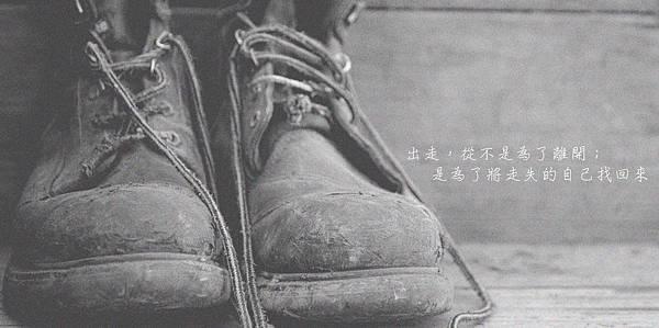 靴子圖文小