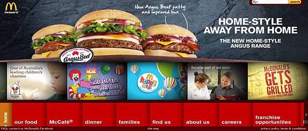 常見的速食餐廳網站