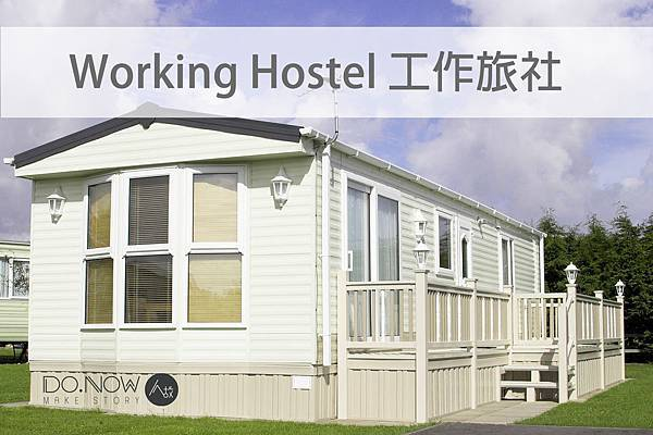 Working Hostel.jpg