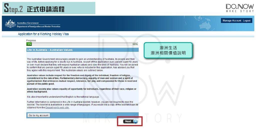 正式申請流程-02.jpg