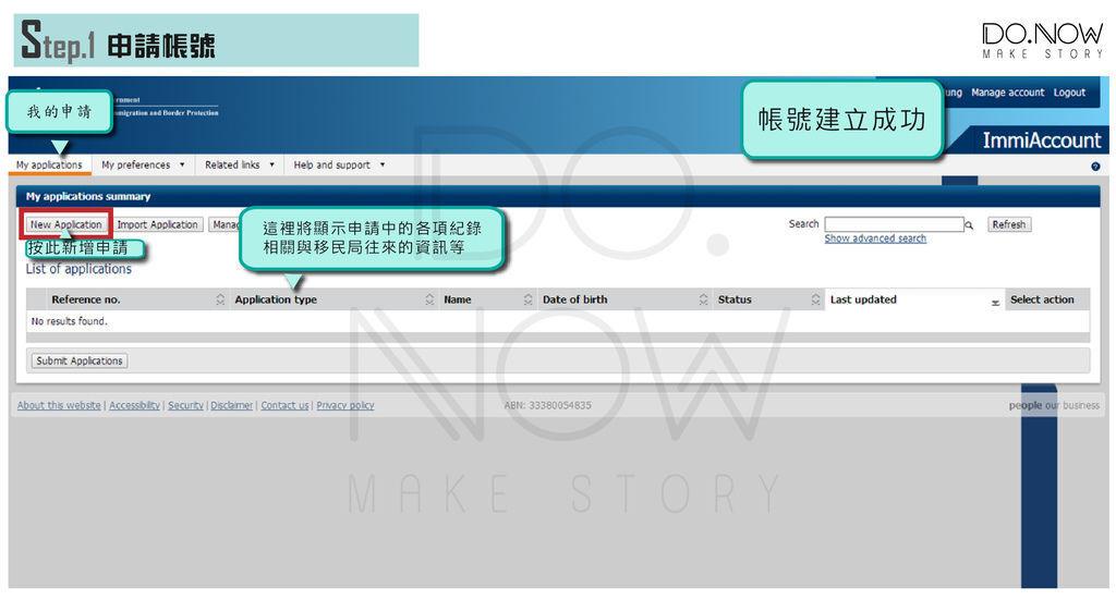 申請帳號-05.jpg