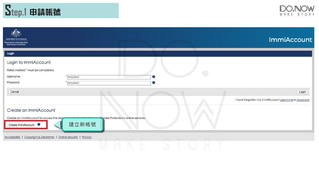 申請帳號-02.jpg