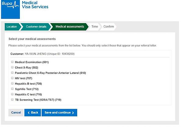 二簽體檢預約選項.png