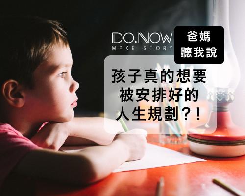 201610-DONOW_Blog_04.jpg