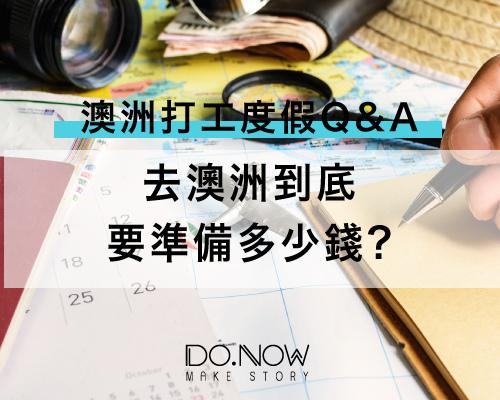 20161214-DONOW_blog_01.jpg