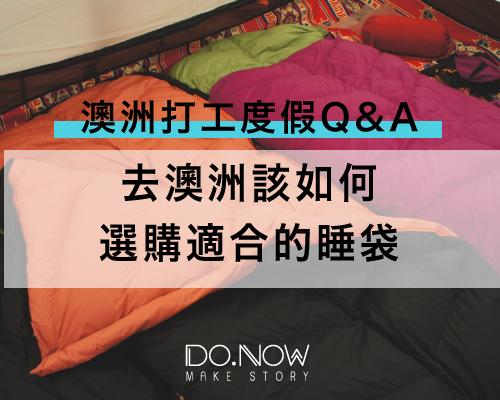 20161228-DONOW_blog_01.jpg
