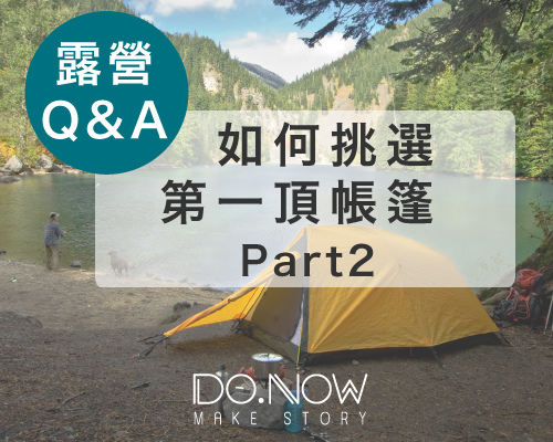 20161200-DONOW_blog_02.jpg